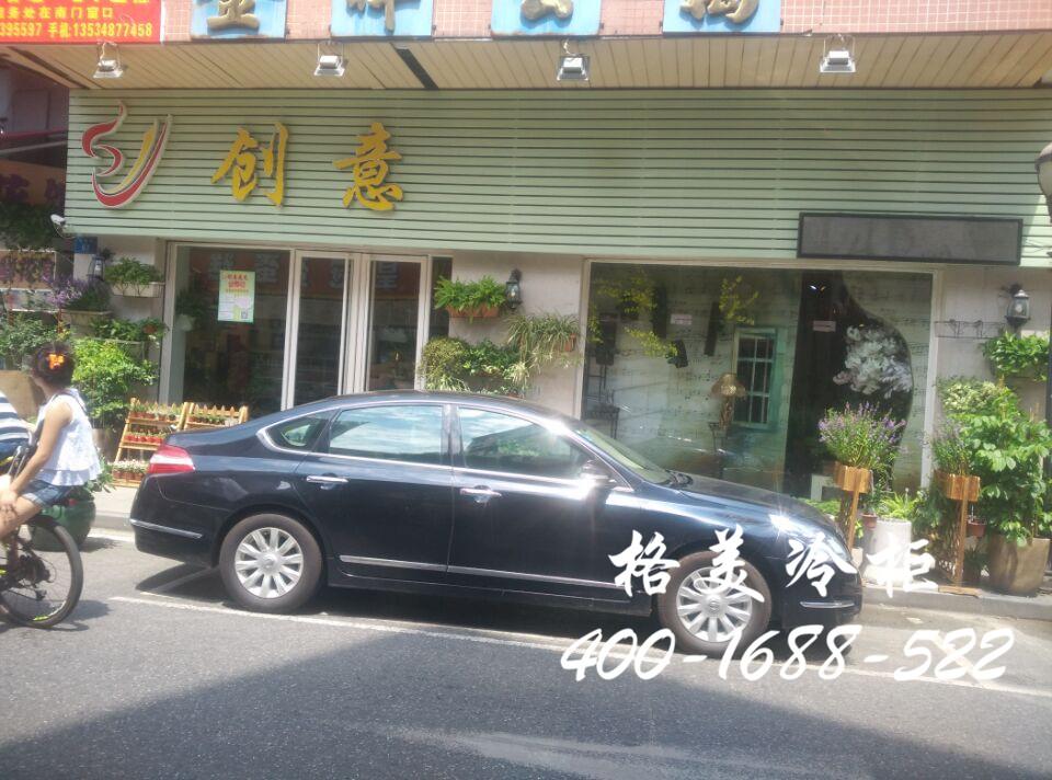 东莞市长安创意鲜花店案例