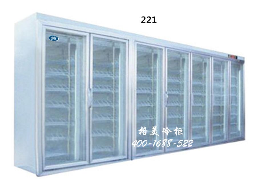 221多门展示冷柜