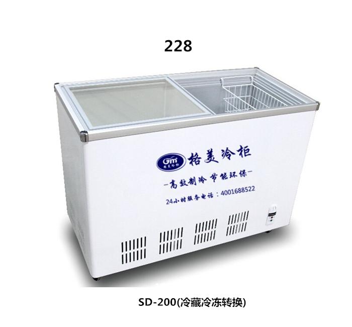 228卧式冷藏冷冻转换柜(玻璃门)