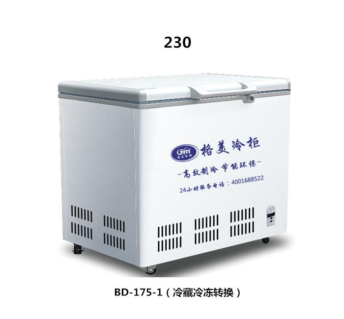 230卧式冷藏冷冻柜(单顶开门)