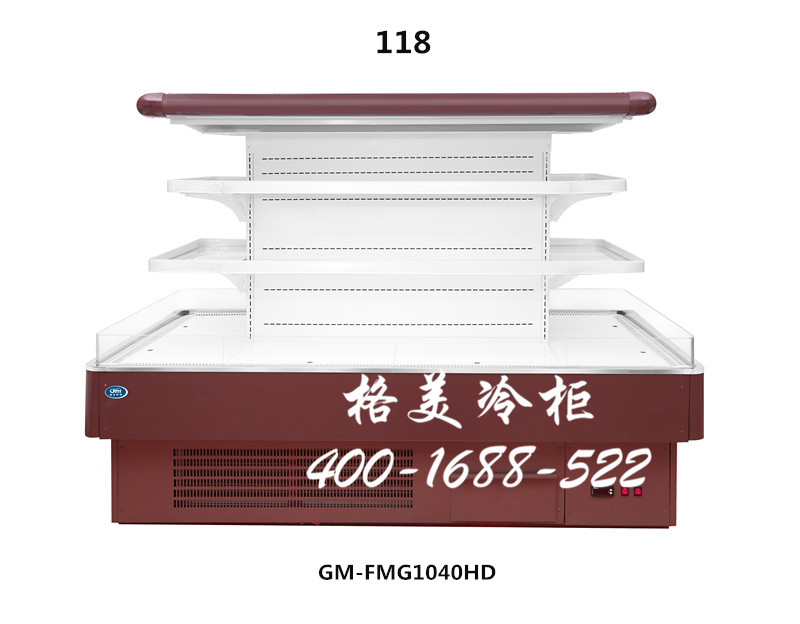 118果蔬环岛柜(新款)