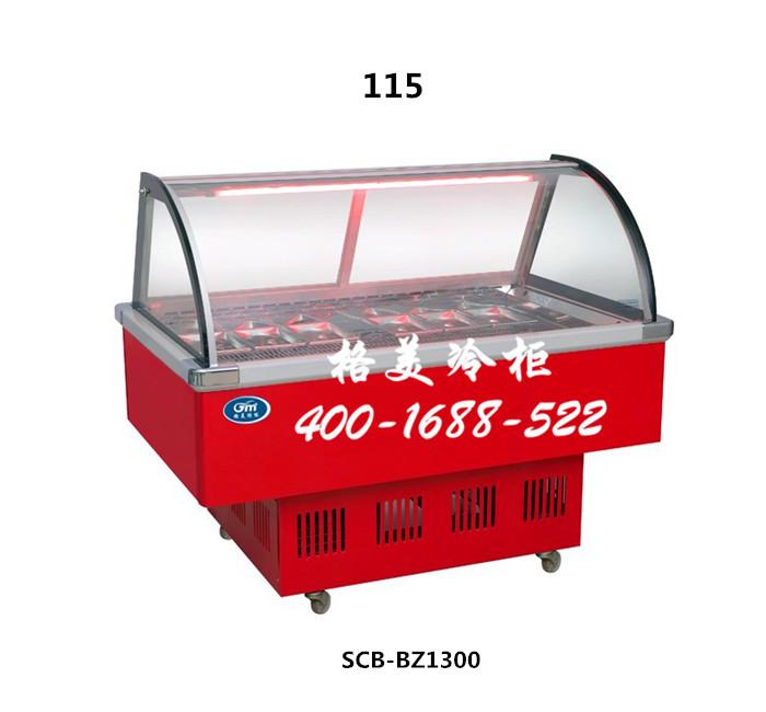 115超市冰粥柜