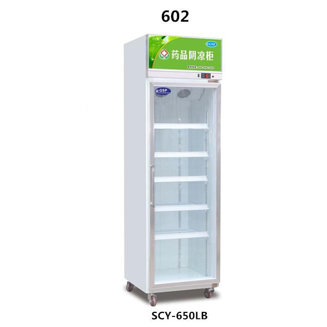 602豪华款药品阴凉柜(单门)