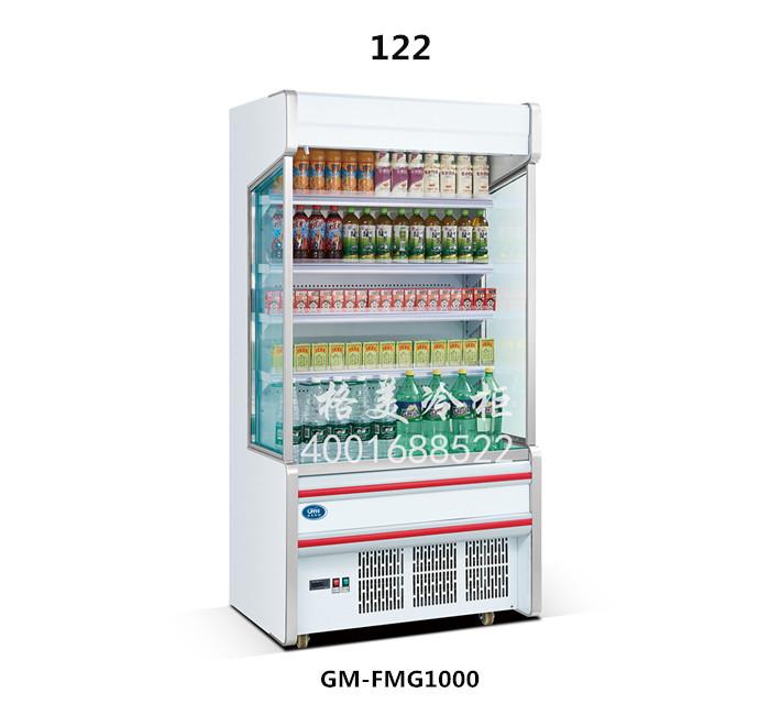 122牛奶利来国际娱乐网站