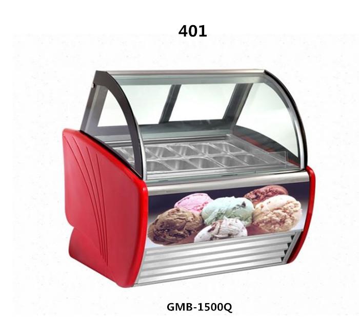 401冰淇淋冷冻展示柜(标准款)