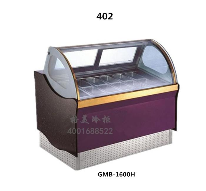 402冰淇淋冷冻展示柜(豪华款)