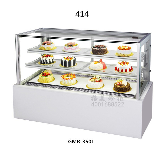 414日式巧克力冷藏柜