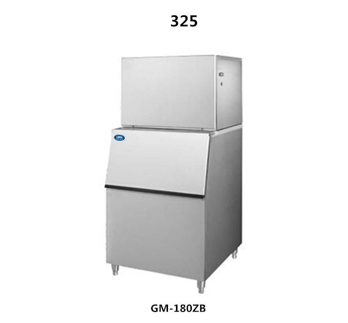325商用制冰机(分体机)