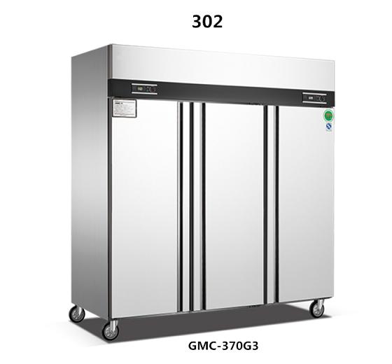302三门厨房冷柜(工程款)