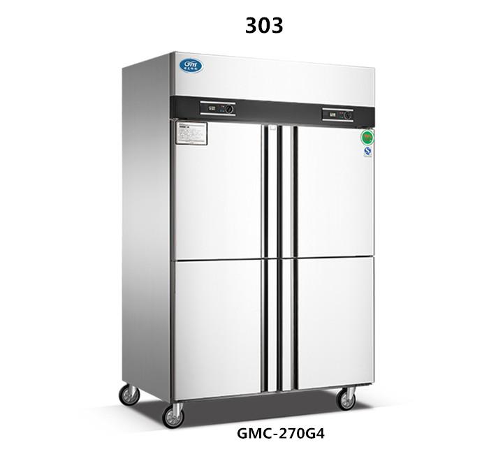 303四门厨房冷柜(工程款)