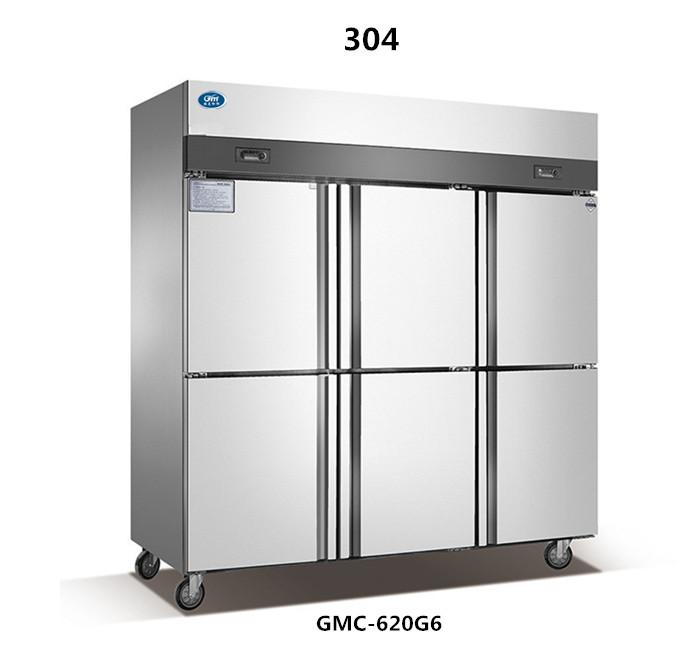 304六门厨房冷柜(工程款)