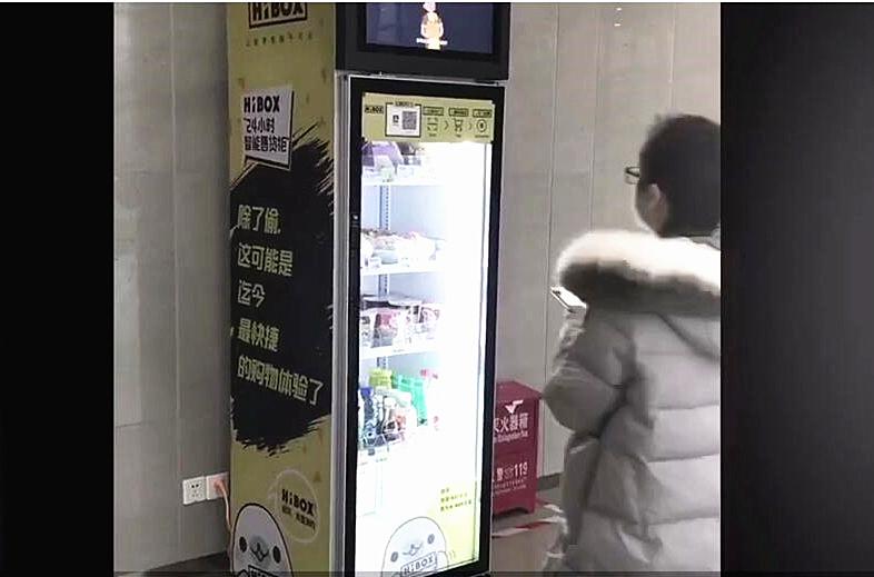 【格美冷柜】智能扫码冷柜引领无人售货时代来临!